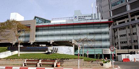 המרכז הרפואי סוראסקי, בבית החולים איכילוב