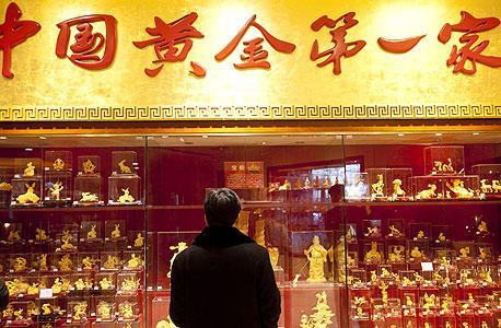 הביקוש לתכשיטי זהב צפוי לעלות בסין