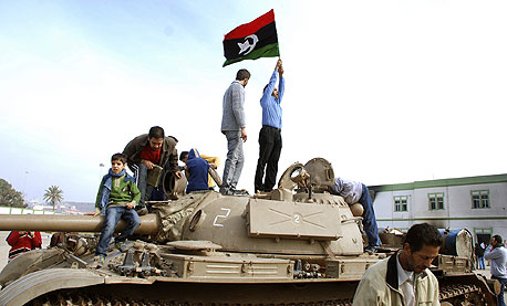המהפכה אולי לא תשודר בטלוויזיה, אבל היא כן תהיה סלולרית, צילום: איי פי