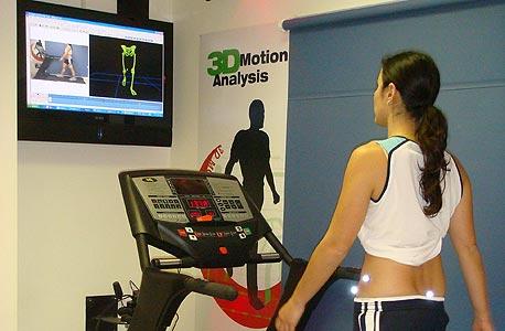 הדמיה תלת ממדית לניתוח תנועה. מטרה: לזהות תנועות גוף בעייתיות. מחיר: 1,400 שקל