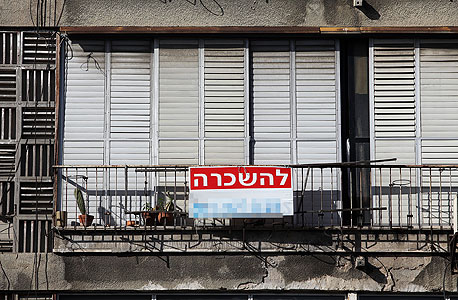 דירה להשכרה (ארכיון), צילום: אוראל כהן