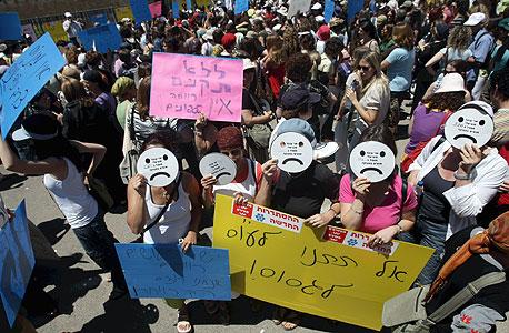 הפגנה של עובדים סוציאליים , צילום: עטא עוויסאת