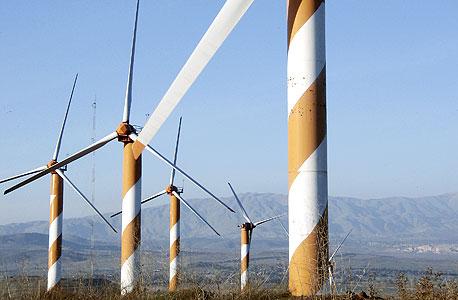 אנרגיית רוח, צילום: שלום בר טל