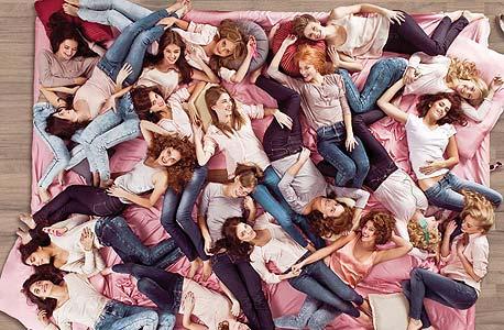 """שבועון """"לאשה"""" משיק אתר לקראת טקס בחירת מלכת היופי 2011"""