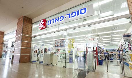 A Super-Pharm drugstore
