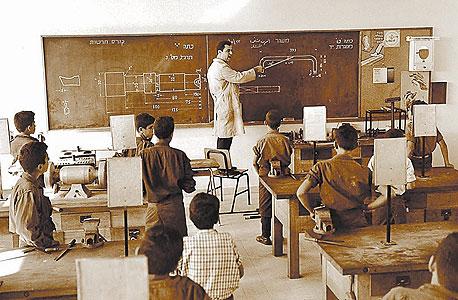 בית ספר מקצועי בסוף שנות השישים של המאה הקודמת