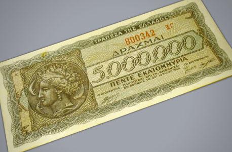 שטר ביוון בתקופה של היפר-אינפלציה