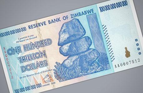 שטר בזימבבואה בתקופה של היפר-אינפלציה