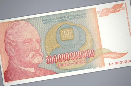 שטר ביוגוסלביה בתקופה של היפר-אינפלציה