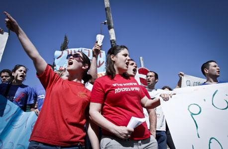 מחאת העובדים הסוציאלים, צילום: מיקי אלון