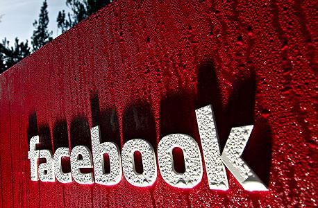 פייסבוק. רק מחצית מהמשרדים פעילים ברשתות חברתיות