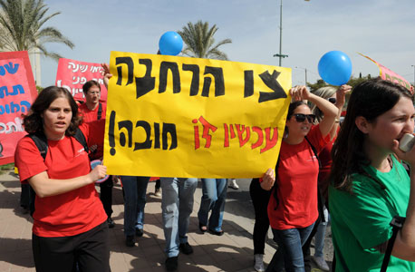 אחת מהפגנות העובדים