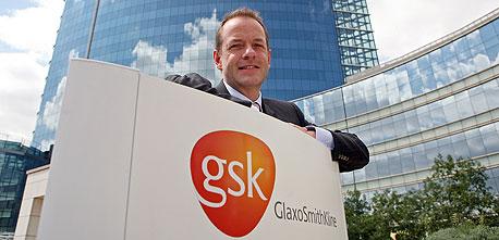 """הרווח הנקי של GSK קפץ ב-83% והסתכם ב-1.46 מיליארד ליש""""ט"""