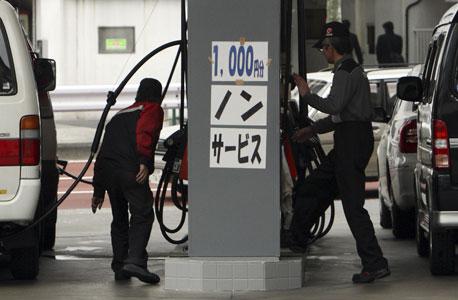 עובדי תחנת דלק בטוקיו
