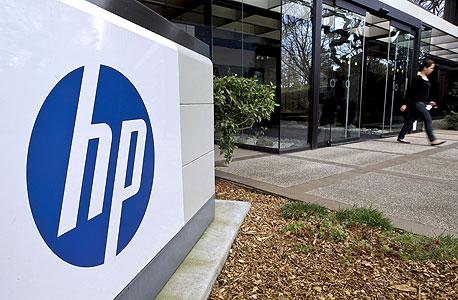 """מטה HP העולמית בפאלו אלטו בארה""""ב"""