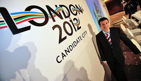 """אולימפיאדת לונדון: 461 מיליון ליש""""ט הוקצו לבניית שני פרוייקטים"""