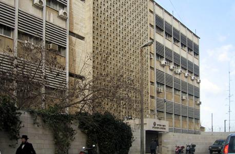 מתחם רשות השידור ברוממה, ירושלים