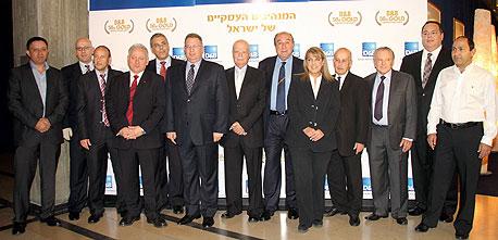 דן אנד ברדסטריט מנהיגים, צילום: קובי קנטור
