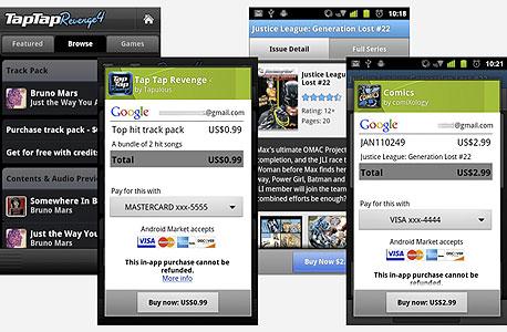 תשלומים בתוך אפליקציות באנדרואיד. גם גוגל דורשת 30%