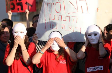 הפגנת עובדים סוציאליים, ארכיון, צילום: אריאל בשור