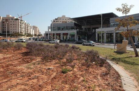 מרכז מסחרי שנפתח השנה בשכונת כפר גנים בפתח תקווה