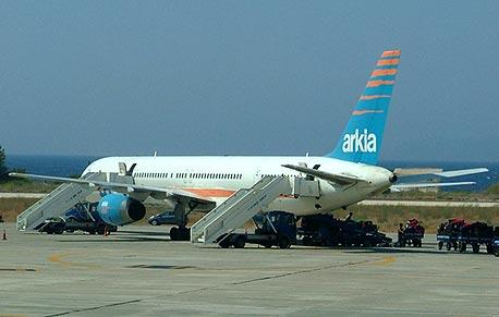 מטוס ארקיע (ארכיון)