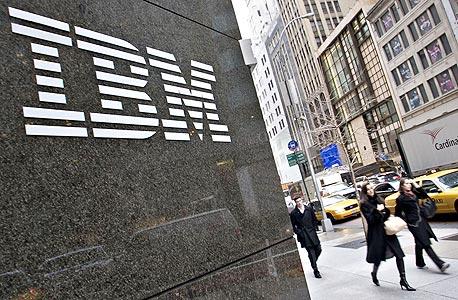 משרדי IBM בניו יורק, צילום: בלומברג
