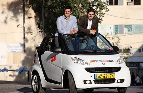 "CAR2GO מעלה מחירים. המנכ""ל: ""לצערנו יוקר המחיה עולה"""