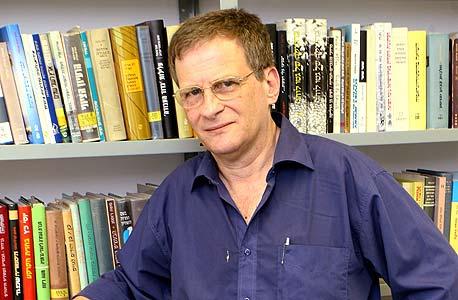דני גוטווין