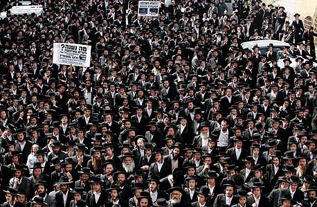 הפגנת של חרדים בירושלים