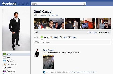מתוך דף הפייסבוק. www.facebook.com/pages/Omri-Casspi/9162617150