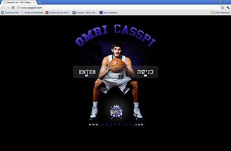 מתוך האתר של כספי. www.casspi18.com