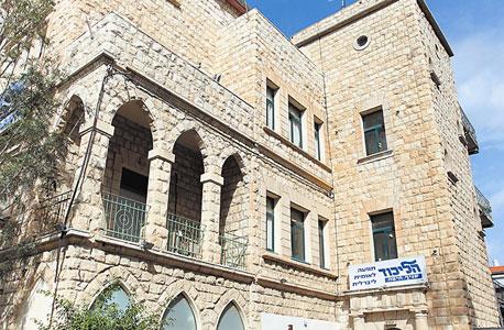 420 אלף שקל. משרד של הליכוד המיועד לשימור ברחוב חאסן שוקרי בחיפה