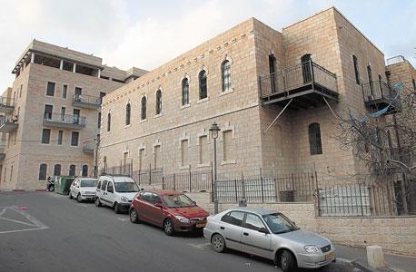 """535 אלף שקל. בית מזי""""א בירושלים"""