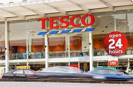 סניף של טסקו בבריטניה, צילום: בלומברג