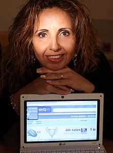 """איריס סאיאס: """"תחרויות הלייקים הורסות את פייסבוק, והחברות המפרסמות אשמות בזה"""""""