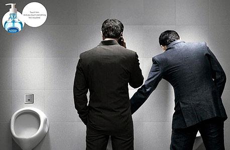 הלקוח: סניטול, ג'ל לניקוי ידיים. המדינה: הודו. משרד הפרסום: מקאן הודו