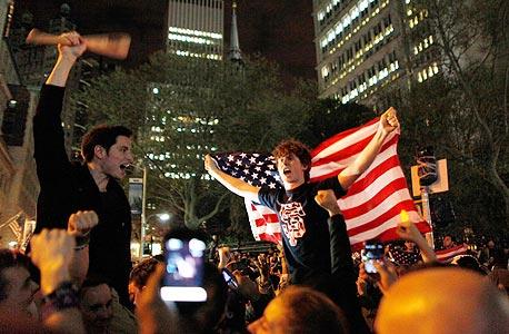 אמריקאים חוגגים את מותו של בן לאדן, צילום: איי פי