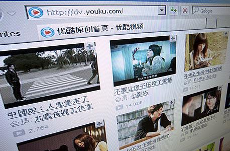 סרטונים ביואוקו. מתעדים גם אלימות מצד השלטון, צילום: בלומברג