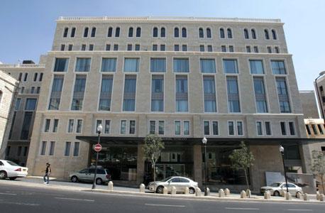 מלון ממילא בירושלים: 1,440 דולר