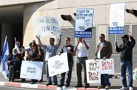 """הפגנה מחוץ לדיוני הוועידה בת""""א, צילום: אוראל כהן"""
