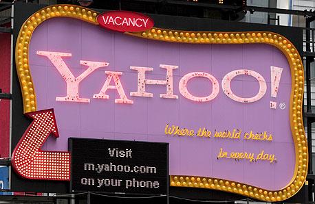 טכנולוגי על הבוקר: גוגל ויאהו נכנעות למחוקקים