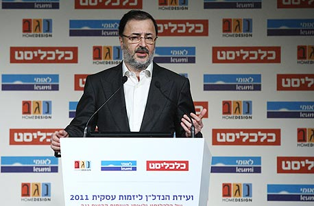 אפריקה ישראל: הסכם למכירת 50% מקניון בפראג ברווח נטו של 9 מיליון יורו