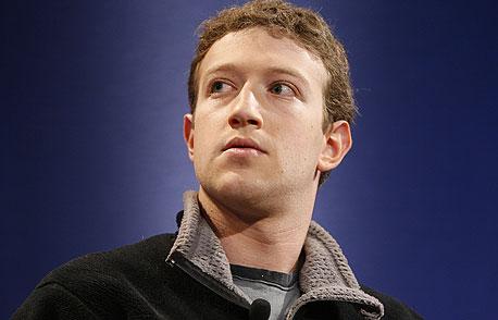 צוקרברג באירוע פייסבוק מ-2008, שנתיים לאחר השקתה לקהל הרחב, צילום: בלומברג