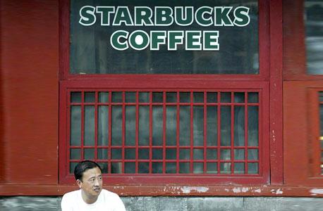 סניף סטארבקס שנסגר בסין, צילום: אי פי איי