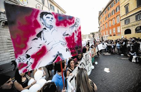 הפגנות הזדהות ברומא. המחאה חוצה גבולות