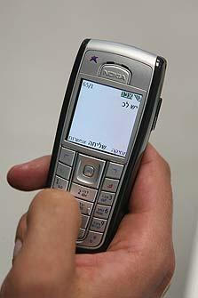 האם ה-SMS מעצב מחדש את מוחותינו?
