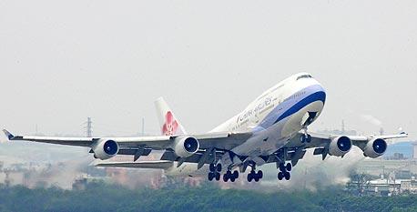 בטיסה מסביב לעולם, צילום: בלומברג