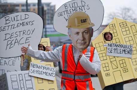 הפגנות בוושינגטון נגד ההתנחלויות