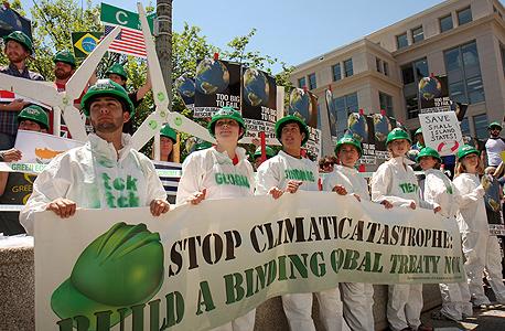 הפגנה בוושינגטון למען אמנה ירוקה גלובלית